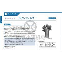 F12-040P日本MASUDA增田过滤器滤芯小溪现货供应