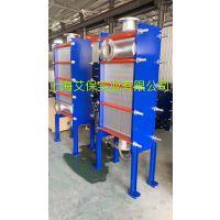 供应制糖化工高粘度可拆板式换热器 上海艾保宽流道全焊接换热器