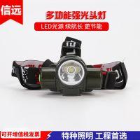 厂家直销 ZW6300多功能强光头灯LED防爆头灯防水防尘安全防爆灯
