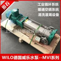 WILO德国威乐水泵MVI1611/6高扬程管道式加压泵7.5KW冷热水循环泵