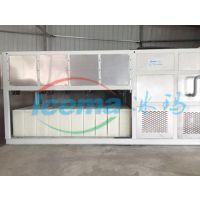 大型块冰机厂家直销日产25吨冰砖机 冰工厂专用保鲜制冰机