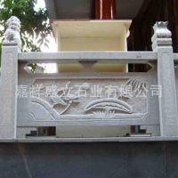 厂家供应寺庙阳台石头栏杆 花岗岩走廊安全护栏