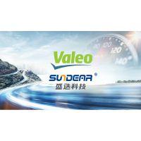上海盛迭信息科技机械行业解决方案
