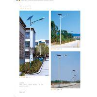 九江6米太阳能路灯农村专用 龙江厂家价格表