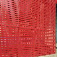 不锈钢冲孔网厂家 冲孔网生产