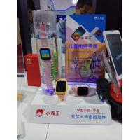 儿童手表小霸王实力品牌商家定制亚克力材质东莞工厂直销展示台