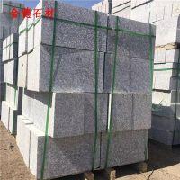 石质侧石安装要求,花岗岩侧石价格