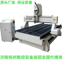 板式家具生产线单头雕刻机 CNC数控开料机 全自动加工中心