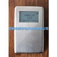 便携式负离子检测仪专业生产