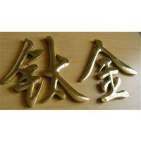 广州广告招牌字发光字水晶字亚克力字PVC字无边字不锈钢包边字吸塑字