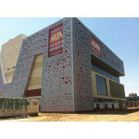 雕花铝单板幕墙 镂空雕花铝板氟碳喷涂门头工厂定制直营