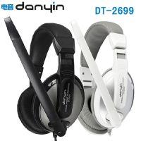danyin/电音 DT-2699 头戴式游戏耳机 电脑K歌耳麦 立体声潮