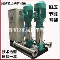 威乐MVI5204无负压供水设备变频恒压供水设备一控二配件