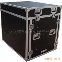 铝箱 工具箱 道具箱 设备箱 仪器仪表箱 音响设备箱 演出服装箱