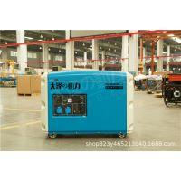 小型7kw柴油发电机价格
