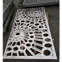 福建 木纹铝单板 户外铝单板