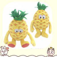 毛绒蔬菜类型小吊饰 15CM可爱卡通菠萝带吸盘挂饰 可印刷LOGO