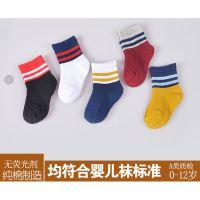 秋冬儿童袜5双装宝宝男孩女孩儿童袜子夏季薄款纯棉防臭宝宝袜83%