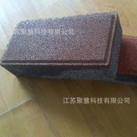 厂家直销 生态透水砖  舒布洛克透水砖