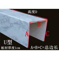 郑州板材厂家供应 家装塑料板卫浴板 成型管封 管道护角板