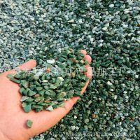 凯旗供应绿沸石 吸附过滤 多肉植物无土栽培绿沸石 量大优惠