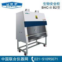 上海跃进恒字 BHC-1300 II B2 生物安全柜 全排风