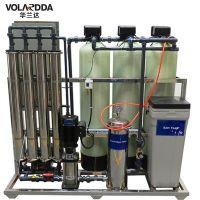 华兰达酒厂葡萄酒专用纯水设备,花卉种植用反渗透纯水设备