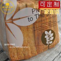 烘培食品包装吐司袋面包餐包饼干袋opp透明塑料蛋糕包装袋1000个