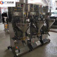 小型牛肉丸设备供应商 丸子机加工厂