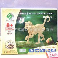 批发3D木质立体拼图diy儿童益智玩具小动物模型摆六一儿童节礼品