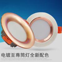 厂家直销 新款电镀高端LED筒灯天花牛眼灯3W精装孔灯7.5公分