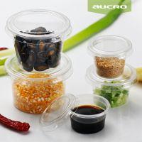 aucro澳强家调料杯一次性塑料盒打包盒水饺料盒透明酱料盒带盖小酱料杯布丁杯面条酱料