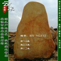 云来景观石场奠基石,大型黄蜡石,景观石图片,黄石价格