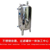 江西食品厂饮料厂矿泉水厂专用无菌纯水箱 不锈钢水箱 广旗可定制