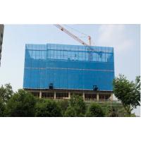 安平县钜鑫公司生产的建筑爬架网 建筑施工防护网