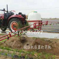 农用打药机厂家 拖拉机后悬挂打药机 500升容量12米喷杆式喷药机