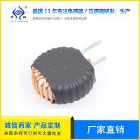 东莞晶磁 供应 蓝牙音响 功放 专用 电感 滤波器 共模电感