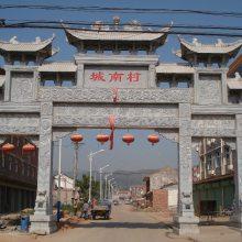 江西吉安石雕牌坊,石头牌楼,花岗岩牌坊制作厂家供应
