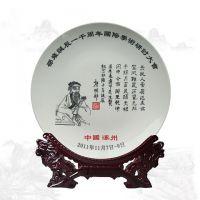景德镇唐龙陶瓷纪念盘厂家定制