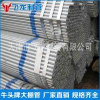 牛头6米镀锌钢管价格表20-25-32-42-48-60-76-89-114