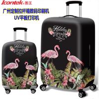 广州图王2513UV平板打印机 箱包个性定制打印机厂家 广州知名品牌
