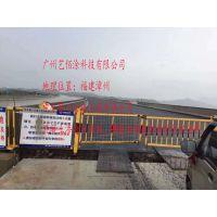 广州艺佰涂生产双面强力交叉反应粘高分子防水卷材直销品牌