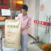 温州工业型橡胶粉厂家批发