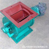 不锈钢关风机 旋转阀卸料阀卸料器关风器除尘器卸灰阀厂家支持定制