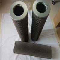 滤油机滤芯 CLX-75 抗燃油再生装置滤芯CLX-75粗滤芯 正安厂家生产