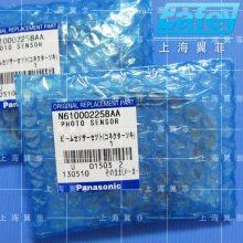 供应松下感应器ph-sensor N610002258AA