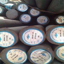 专业轴承圆钢品牌-轴承圆钢品牌-新齐发钢铁现货销售(查看)
