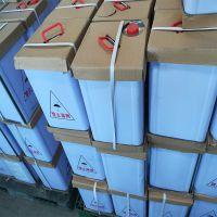 重庆氯丁-酚醛胶粘剂橡胶用省部级检测机构检测合格