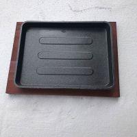 厂家直销方盘|烤盘|方形烧烤盘| 铁板烧 牛排铁板 牛排盘
