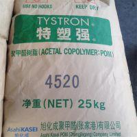 长期供应旭化成、POM/3013A/注塑、耐候、抗紫外线、汽车配件